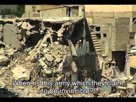 مهرجان سينما فلسطين في باريس   وجهات نظر حول أفلام 1967