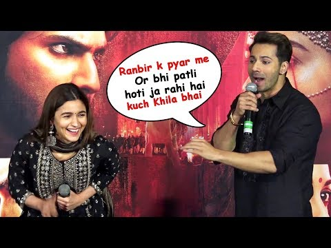 Varun Dhawan Makes Fun Of alia Bhatt At kalank movie Second song Launch | First Class