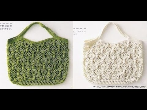 Crochet Bag Free Crochet Patterns186 Youtube