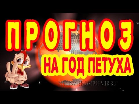 Центр ФЭН ШУЙ Аудит - Екатеринбург Обучение Проведение