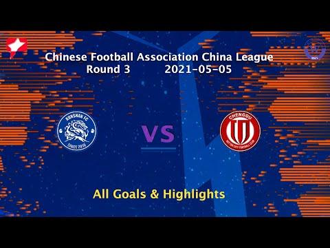Kunshan Chengdu Qianbao Goals And Highlights
