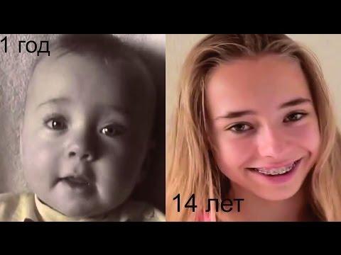 Родители фотографировали дочь каждую неделю в течении 14 лет!