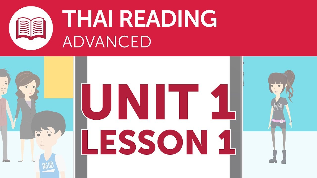 Thai Advanced Reading Practice - Checking In at a Hotel in Thai