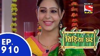 Chidiya Ghar - चिड़िया घर - Episode 910 - 19th May 2015
