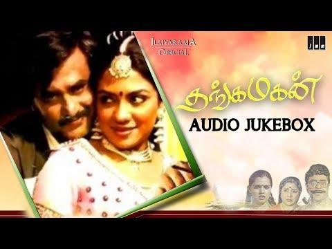 Thanga Magan Full Songs  Rajinikanth, Poornima  Old Tamil Movie Songs  Ilaiyaraaja