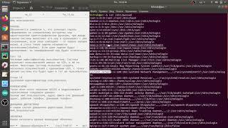 Linux урок 13_1.  Пользователи, группы, пароли в системах LINUX. Директория /etc/passwd