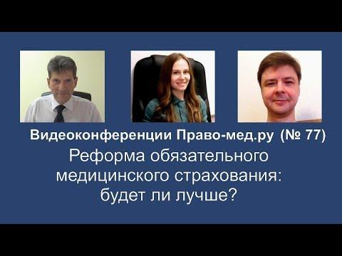 страхование автомобиля в Минске