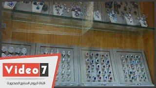 بائع فضة:  ارتفاع أسعار الفضة الضعف بسبب الدولار