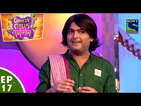 Comedy Circus Ke Taansen - Episode 17 - Kapil As Ramlal Of S