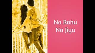 New Full Screen Love😍 Whatsapp Status Video.. 2018.(Tu Dua Hai Dua Khwahishon Ki Dua).Song