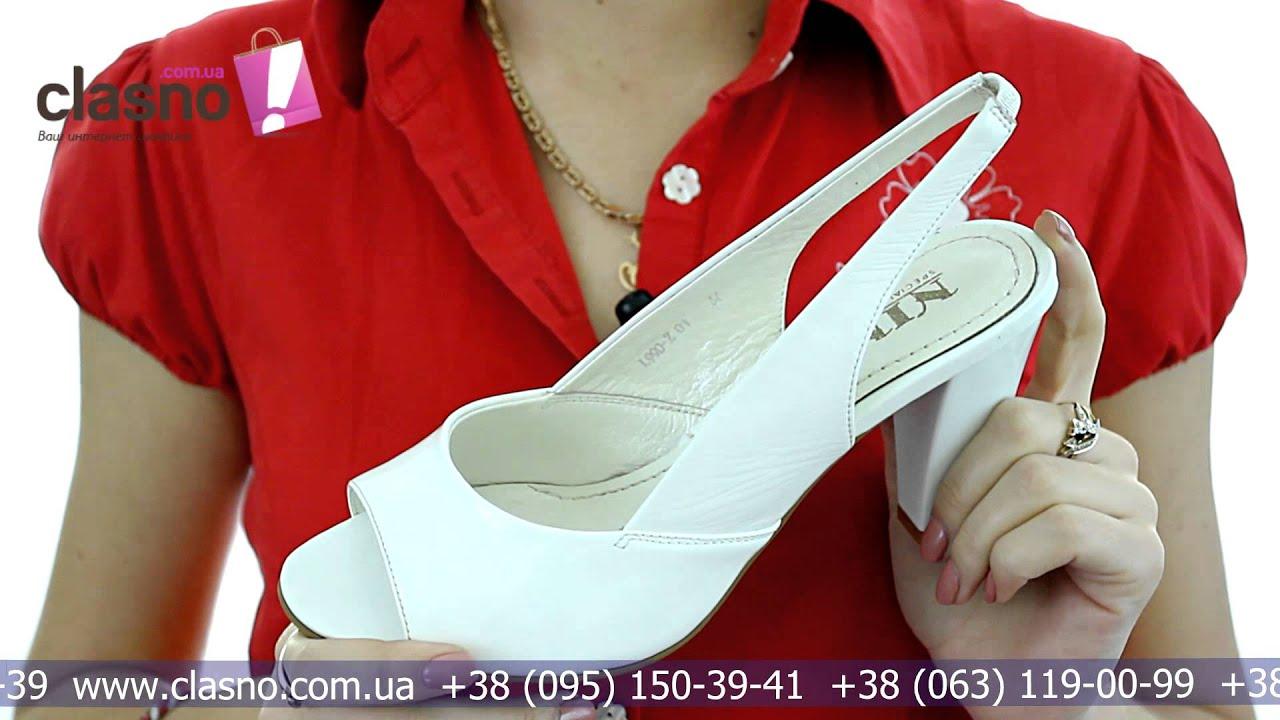vagabond обувь интернет магазин скидки - YouTube