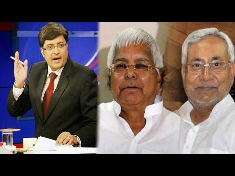 The Newshour Debate: Lalu Prasad and Nitish Kumar show begins (11th August 2014)