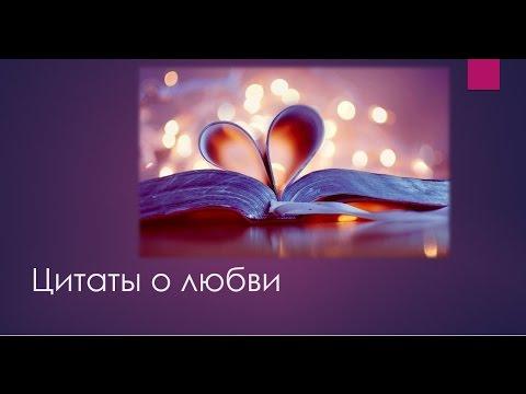 Статусы о любви и романтике