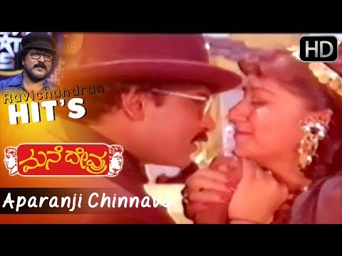 Aparanji Chinnavo    Mane Devru Kannada Movie   Sudharani   Ravichandran Hit Songs HD