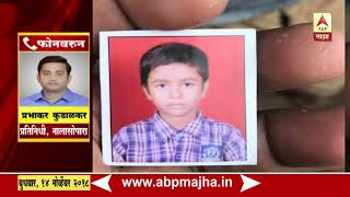 Nalasopara   Kid accident died in saftey tank manhole of new constructed building