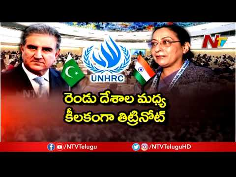 What Can Pakistan Do In Kashmir Issue After World Support India In UNO || Story Board || NTV