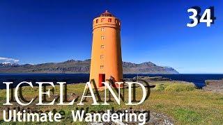ICELAND アイスランド 究極放浪 34 自由への憧憬