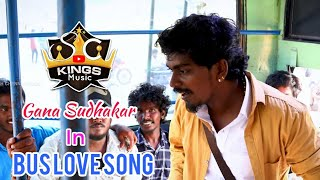 GANA SUDHAKAR | GANA YESU | BUS SONG | SOUTH CHENNAI MUSIC | 2020