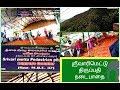 Thirupathi  Visit Srivari mettu Footpath vlog | ஸ்ரீவாரி மெட்டு திருப்பதி நடைபாதை
