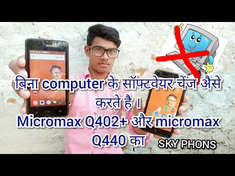 how to flash Micromax q402 Plus - Youtube Video Download Mp3