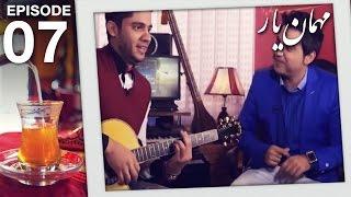مهمان یار - فصل ششم  - قسمت هفتم / Mehman-e-Yaar - Season 6 - Episode 07