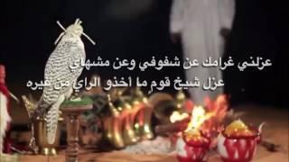 شيلة : سجين الطواري . كلمات / ناصر الجلاه . اداء / متعب الخيل
