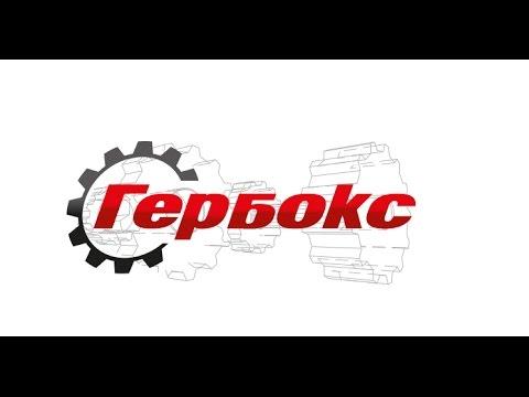 Разборка, дефектовка и ремонт КПП EATON FS/FSO-5206B 6 ст. EATON