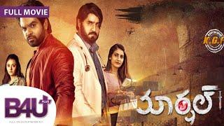 MARSHAL (2019)   Thriller Movie   Starring Srikanth - Abhay Adaka - Megha Chowdhury Thumb