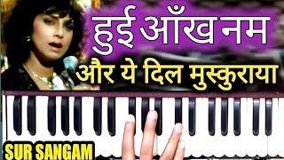 Hui Aankh Nam Aur Yeh Dil Muskuraya | Harmonium Video | Sur Sangam | Saathi | Anuradha Paudwal