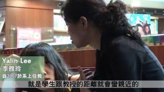 輔仁大學義大利文系簡介 Dipartimento di italiano, Università Cattolica Fu Jen di Taiwan