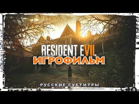 Resident Evil / BioHazard - серия игр. Игры серии Resident