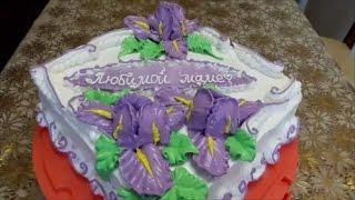 Украшение тортов кремом Торт с стиле ЛАМБЕТ Мастер класс по цветку ИРИС Cake decoration(Полезные ссылки : **************************************************************** Ссылка на все видео ..., 2017-01-02T04:51:53.000Z)