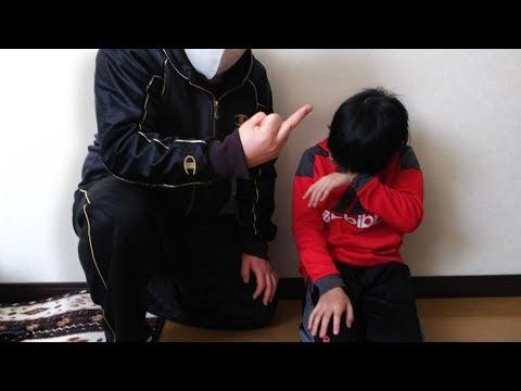 [神回] 小学生をスマブラでボコった結果....ヤクザの父親が限界を迎えた.....
