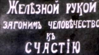 Красный террор в Украине