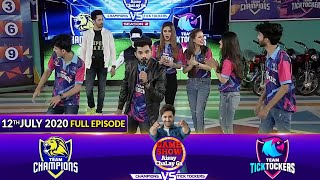 Game Show Aisay Chalay Ga League Season 2 | 12th July 2020 | Champions Vs TickTockers