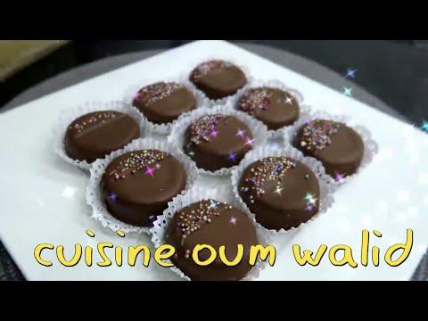 oum-walid-gateau-aid-2020-sablé-au-chocola-ام-وليد-حلويات-العيد-صابلي-شوكولا-بحشو-رائع