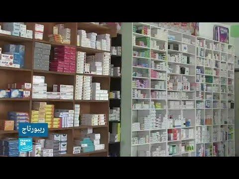 موريتانيا تتصدى لظاهرة الأدوية المزورة  - 17:54-2019 / 10 / 22
