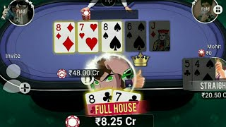 POKER FULL HOUSE GAMING SOME TIPS TEEN PATTI GOLD