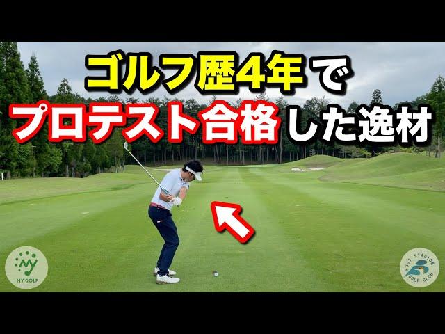ゴルフは理屈だけじゃ成功しない?感覚を解放させたプロが見せるスーパープレー
