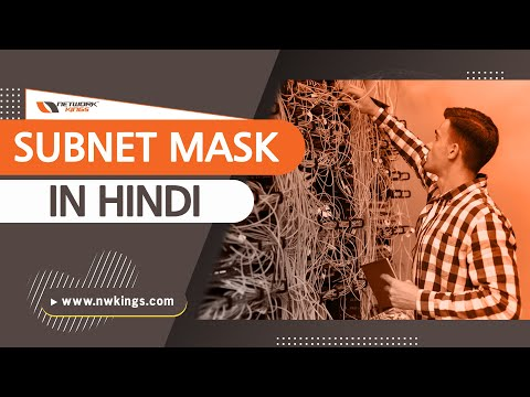 what is subnetting