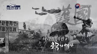 홈페이지, 20초호국보훈의달   복사본