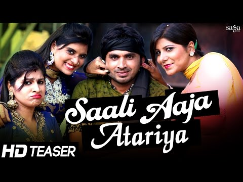 Saali Aaja Atariya - Dev Kumar Deva & Kavita MDU - Teaser - New Haryanvi Songs 2015