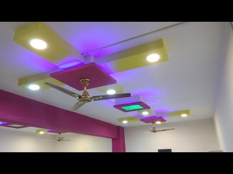 Simple beautiful false ceiling design with lights youtube - Lights used in false ceiling ...