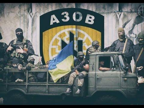 азов батальон фото