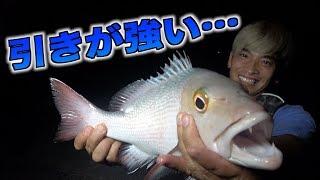 沖縄一の釣り雑誌