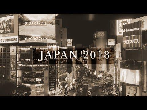 MCF: Japan 2018