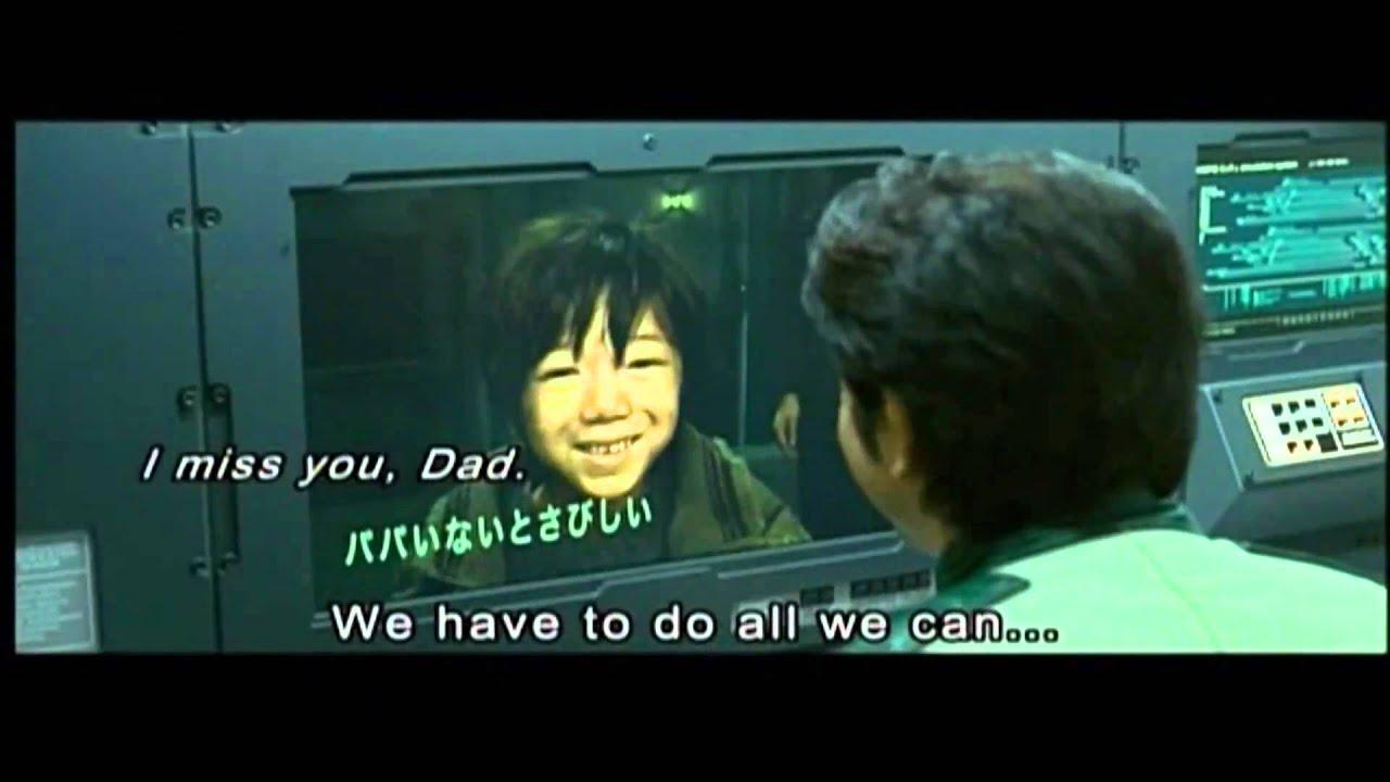 Space Battleship Yamato - Trailer English Sub HD - YouTube