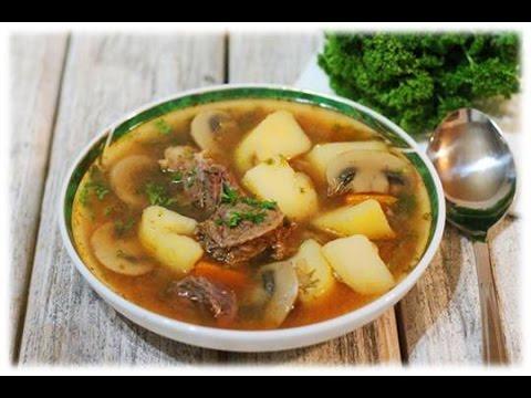 Грибной суп из сушеных грибов — простой рецепт с фото.