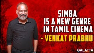 Simba Is A New Genre In Tamil Cinema - Venkat Prabhu