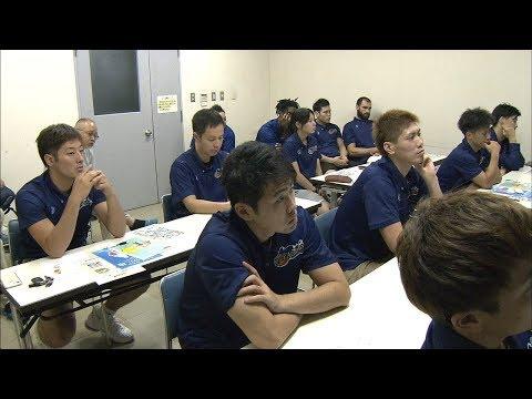「厳しい指導」と「行き過ぎた指導」は違う 香川ファイブアローズがハラスメントの研修会